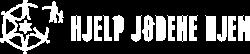 Aksjonskomiteen Hjelp Jødene Hjem logo