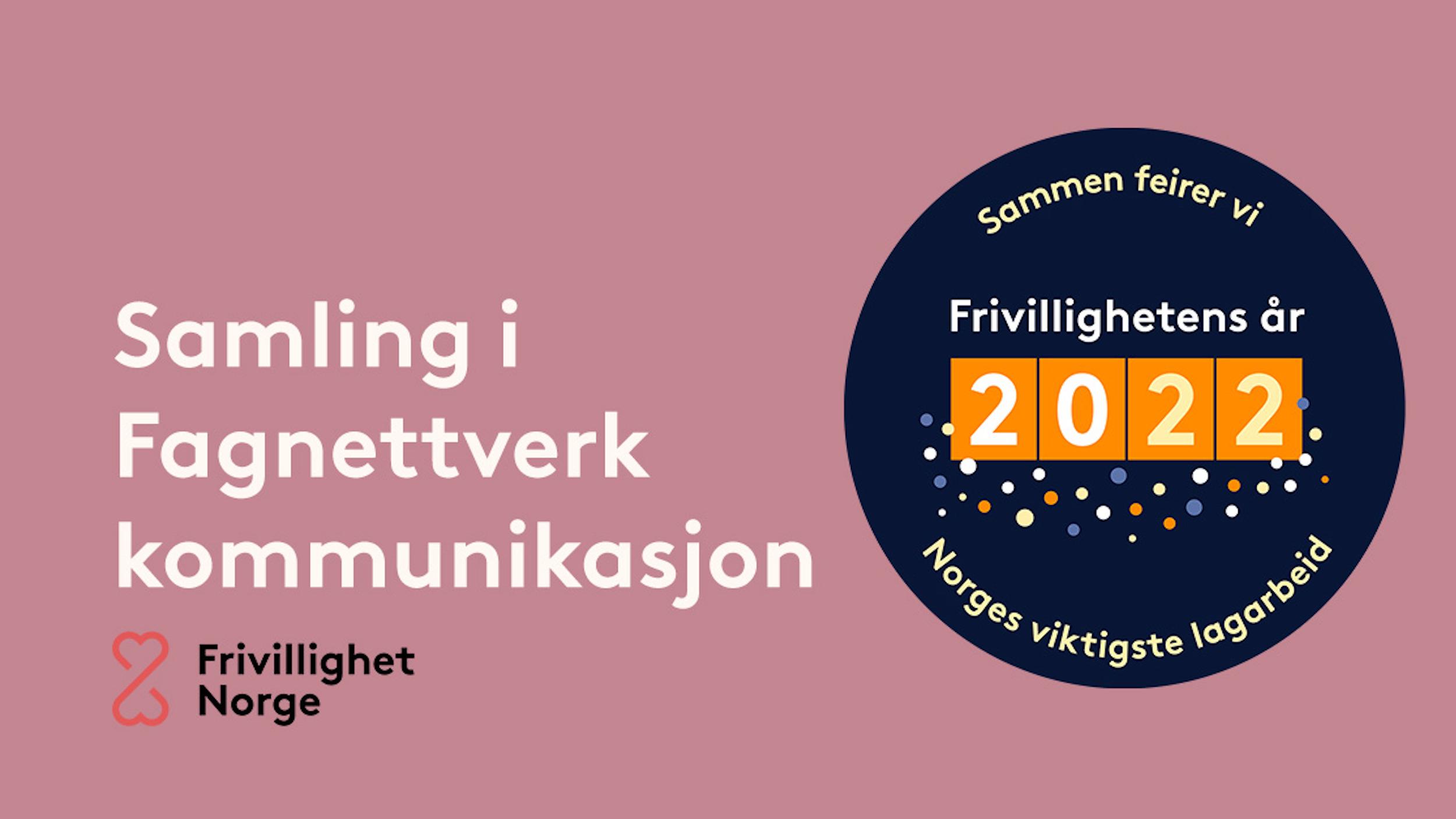 Sammen feirer vi Norges viktigste lagarbeid!